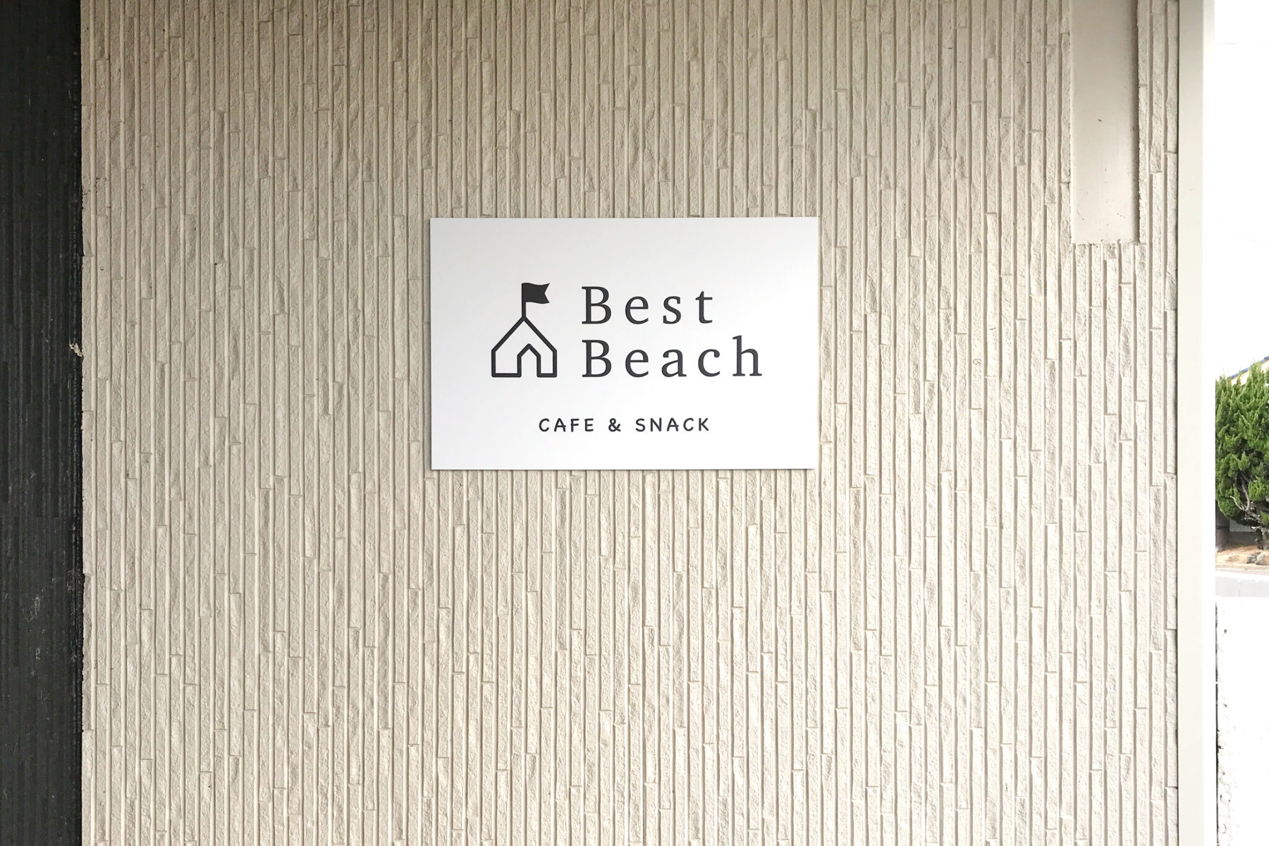 やどりスナックベストビーチ